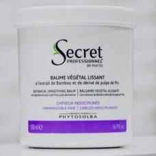 Secret Professionnel by Phyto (Cекрет Профешнл) Бальзам для всех типов волос с экстрактом мякоти бамбука (Baume Vegetal Lissant), 500 мл