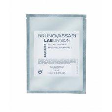 Bruno Vassari (Бруно Вассари) Маска «Вторая кожа» (Moisturizing Mask Second Skin), 18 x 5 пакетиков