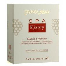 Bruno Vassari (Бруно Вассари) Виноградная моделирующая маска (Kianty Experience | Bacco E Venere), 6 шт.x30 г.
