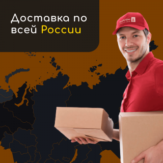 Косметика доставки по РФ