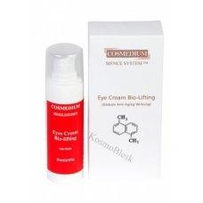 Cosmedium (Космедиум) Крем для глаз (Delicious eyes Cream Bio-lifting), 30 мл