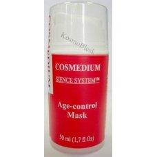 Cosmedium (Космедиум) Маска с проретиноидами (Delicious Age-control Mask) 50 мл