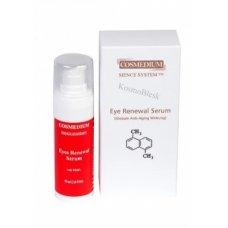 Cosmedium (Космедиум) Сыворотка для глаз (Delicious eyes Renewal Serum), 30 мл